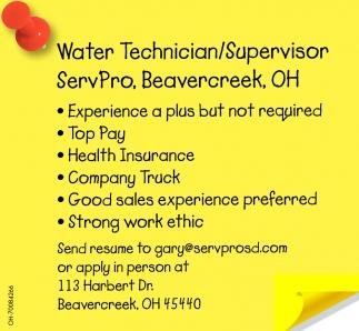 Water Technician/Supervisor